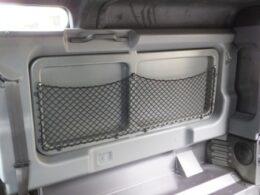 Mud trim panel
