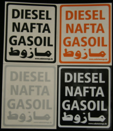 diesel sticker
