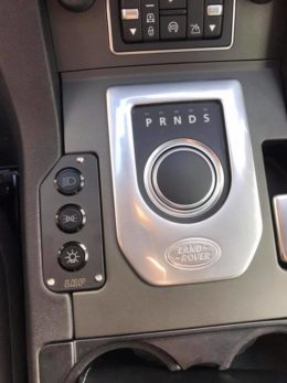 Land Rover Passion dash panel