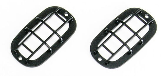 side repeater guards